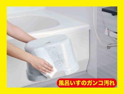 バスタイムクリーナー 浴室内に付いたガンコな 湯あか・水あか・石けんカス汚れや、鏡・窓ガラスのくもり汚れも吸着しながら落します。