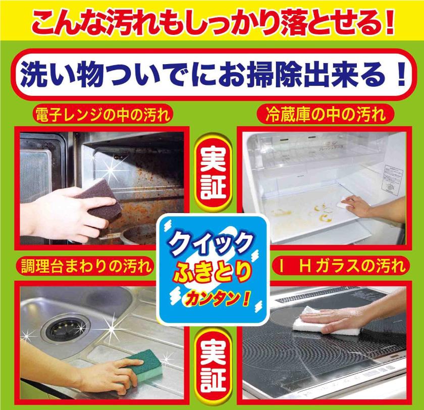 キッチン ステンレス汚れ落とし