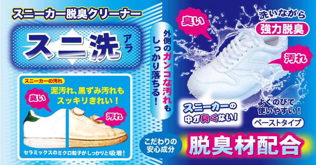 セラミックスクリーナー他 セラミック製品の開発・製造・販売メーカー【株式会社アスト】